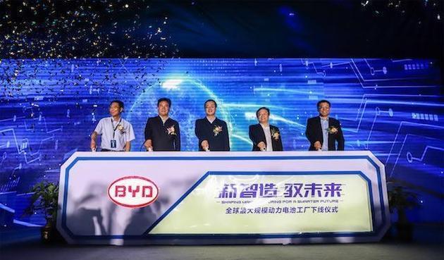长安汽车与比亚迪将在重庆设厂生产动力电池