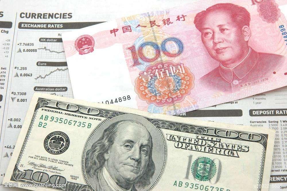 人民币跌破6.5重要关口 破7是大概率事件?