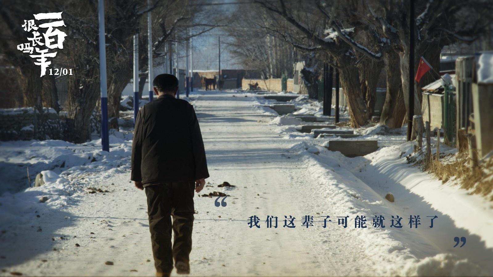 《一百年很长吗》路演 故宫男神惊喜现身