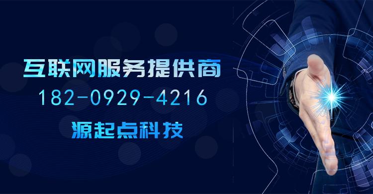 对话趣丸网络副总裁庄明浩:MetaVerse概念会为行业从业者提供新思路|REAL大会